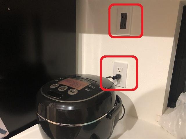 炊飯器のコンセント